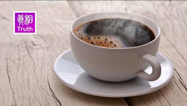 來自一杯咖啡的拯救的力量