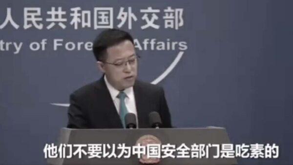 美警告在華公民或遭任意拘禁 網評:準戰時狀態