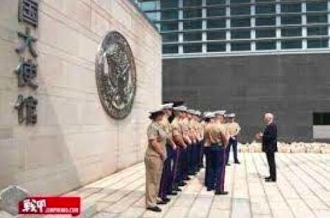 《石濤聚焦》美駐華使館通告 8.3起變賣傢俬——網友:美國人要跑?」
