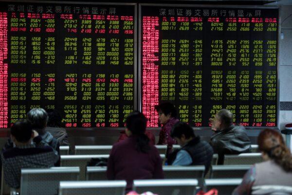 借钱炒股 中国家庭负债占GDP比升至近60%