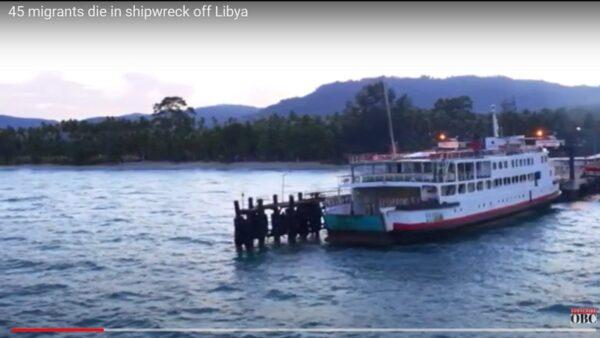 利比亞外海偷渡船爆炸45死 UN稱今年傷亡最嚴重海難