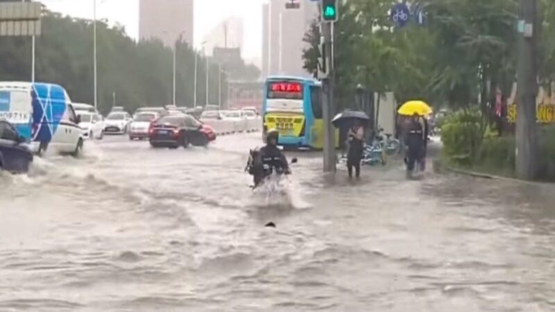 「巴威」發威多地變汪洋 登陸遼寧創最强記錄