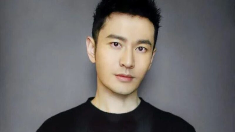 """脱妆后的黄晓明换了个人 网友惊""""帅哥变喜憨大叔"""""""