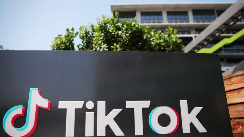 TikTok买家传本周末敲定 微软沃尔玛或胜出