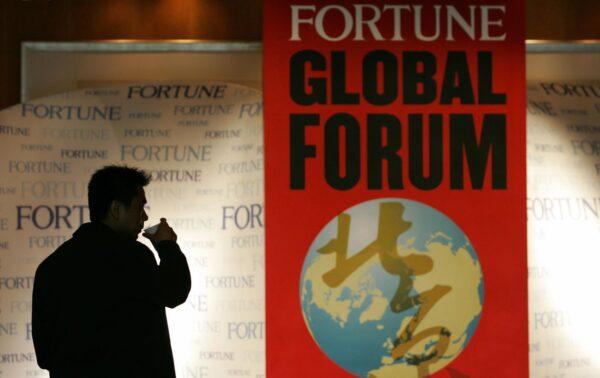 《財富》500強:中國的經濟鴉片