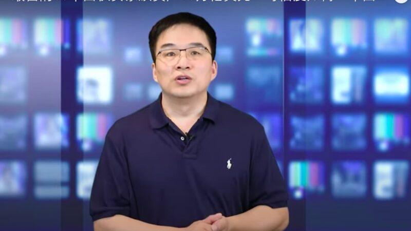 【秦鹏政经观察】中国最富的人到底是谁?