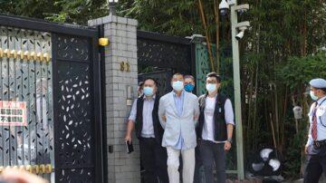 【疫情更新25】黎智英父子9人被捕 200警察搜查蘋果日報大樓
