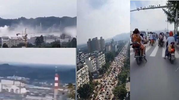袁斌:樂山毒氣泄漏 官方「闢謠」遭網友打臉
