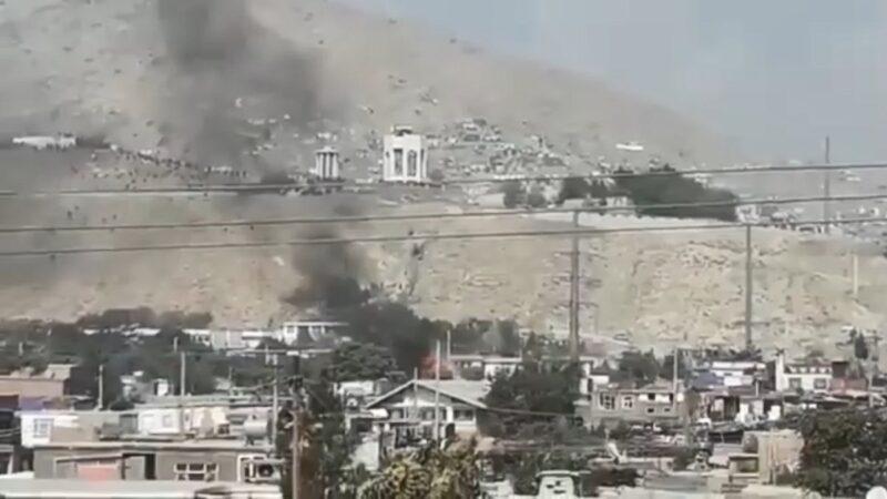 阿富汗獨立日 首都遭十多枚火箭攻擊至少10傷