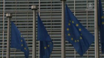 法國中止香港引渡協議!歐盟質疑港府延選