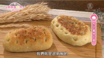 廚娘香Q秀:馬鈴薯佛卡夏