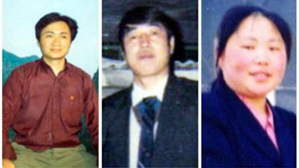 中共為何強行火化他們的遺體?(3)