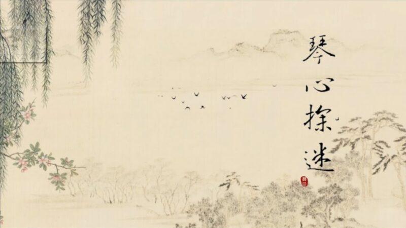 """【闱闱道来】上古盛世 贤王武丁的王后""""妇好"""""""