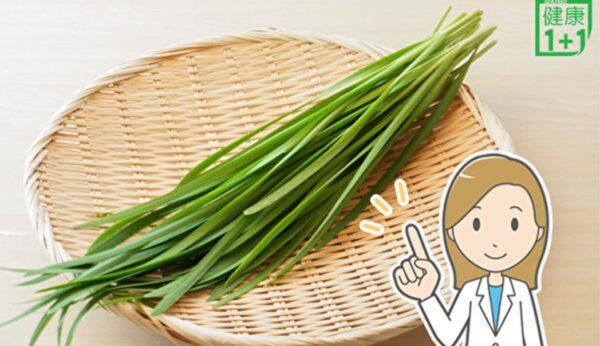 韭菜常吃養肝腎、煎蛋防胃痛 能做28件事