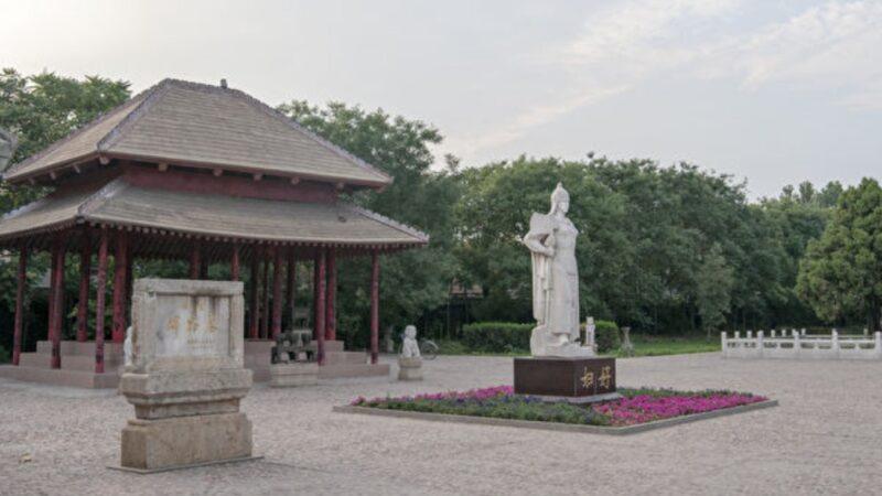神祕的中國絕代王后(下)