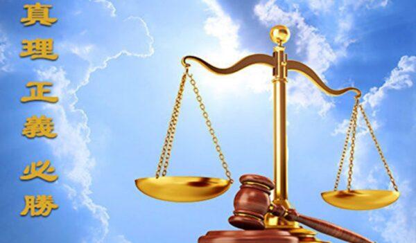 孔庆良律师:为法轮功学员无罪而辩