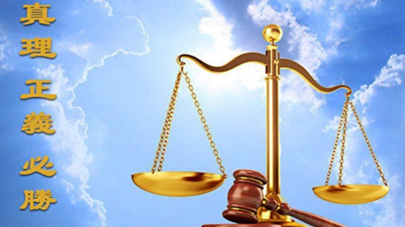 孔慶良律師:為法輪功學員無罪而辯
