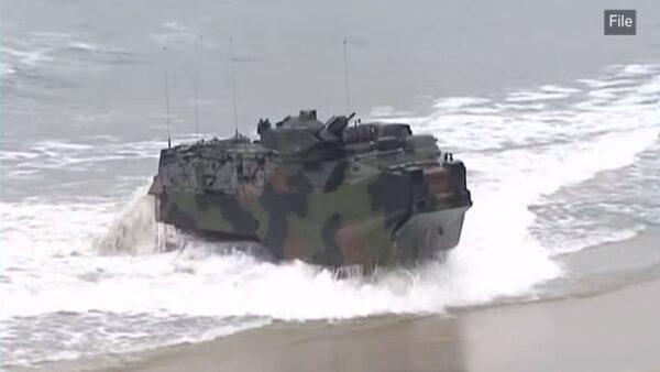 美军两栖突击车疑进水 酿1死8失踪