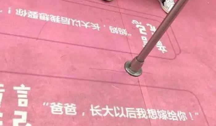 长大后要嫁给爸爸? 深圳地铁车厢广告惹议