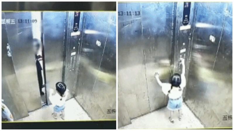 湖南3岁女童搭电梯从8楼坠亡 最后求助画面曝光