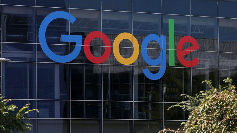 谷歌压制保守派媒体 参议员:干扰大选的左翼议程