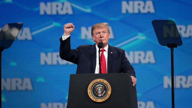 紐約訴請解散全國步槍協會 NRA反訴政治攻擊