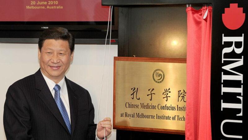 """美国宣布孔子学院美国中心为""""外国使团"""""""