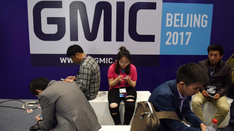 互联网大会沦北京工具 美科技巨头成为赞助商
