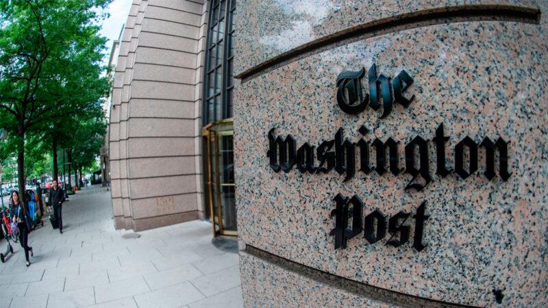 白宫汇编记者档案 严厉打击报导川普假新闻