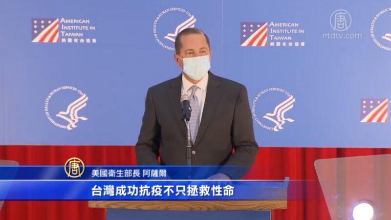 """中共军机越中线 台军首次宣布""""用防空导弹监控"""""""