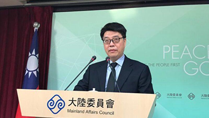 陸委會民調:超過9成台灣民眾不滿中共武嚇