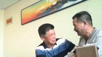 江西張玉環殺人案 坐牢近27載獲判無罪