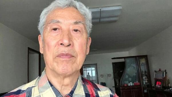 山大退休教授孫文廣失蹤近兩年 生死未明