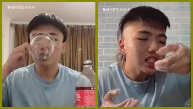 """习近平禁餐饮浪费 陆直播主""""无实物""""吃播爆红"""