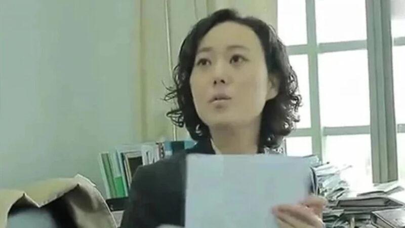 中共80後女淫官搞權色交易被開除 網民議論