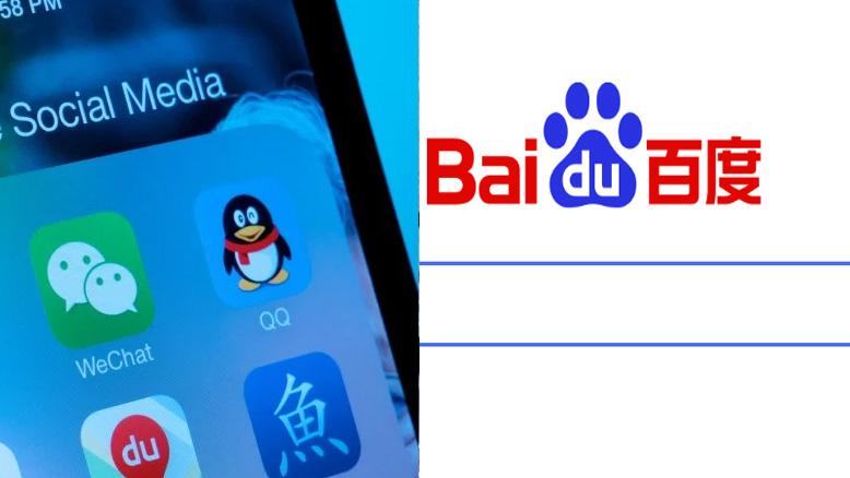 印度禁用百度和微博 拟阻中国商品从第三国入境