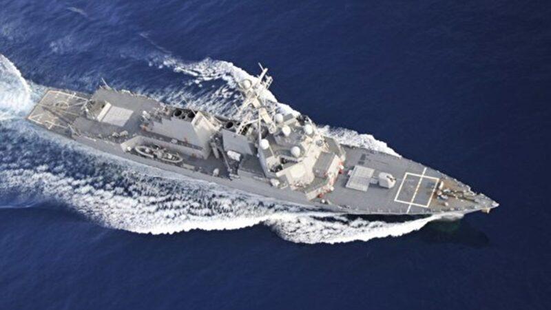 【新闻看点】中共发导弹美舰进西沙 抗美有本钱?