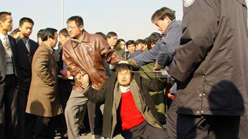 中共多省專項行動打壓法輪功 煽動全民參與