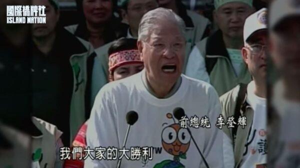 電視劇成功演繹李登輝 楊烈緬懷 杜汶澤悼念(視頻)