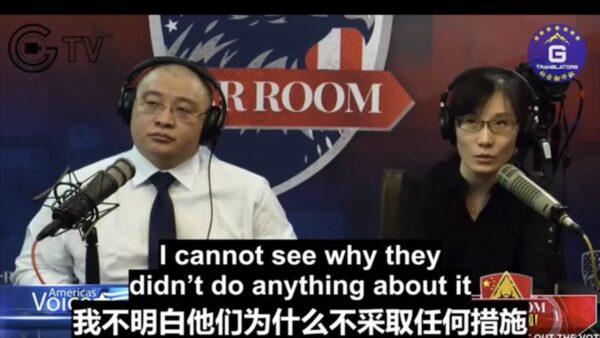 闫丽梦爆中共高层防疫特供!都服用这个(视频)