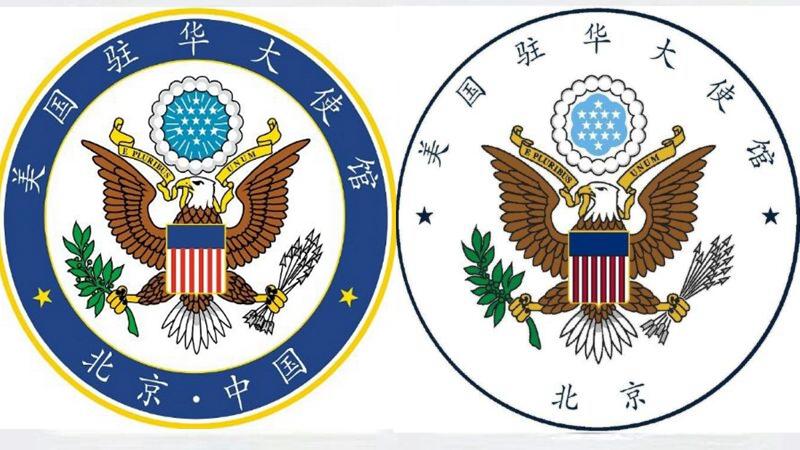 """徽章为何删""""中国""""二字?美驻华使馆回应了"""
