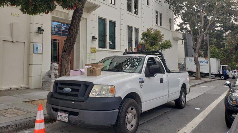 曾窝藏中共女谍 旧金山中领馆再现碎纸车