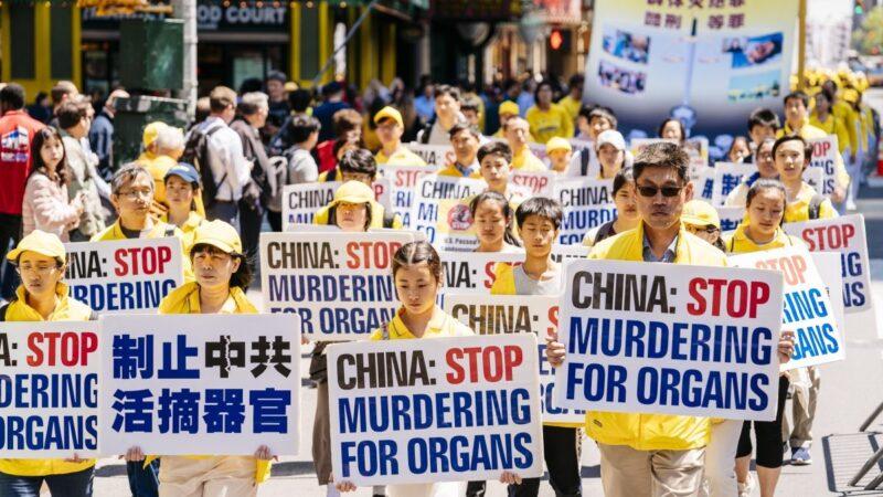【名家专栏】中共持续迫害法轮功二十一年