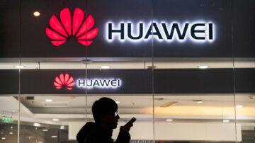 法電信商將分批清零華為天線 打造5G安全網絡