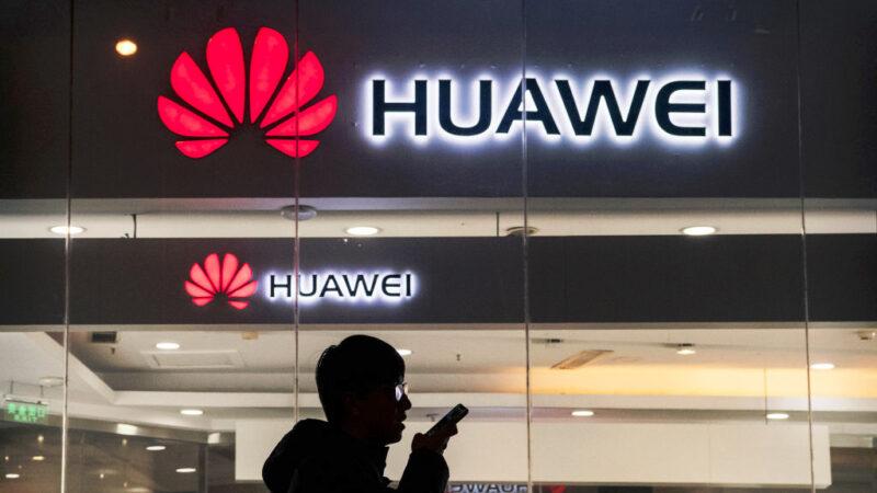 法电信商将分批清零华为天线 打造5G安全网络