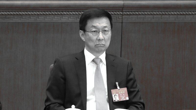 中共副總理韓正 被舉報到29國政府