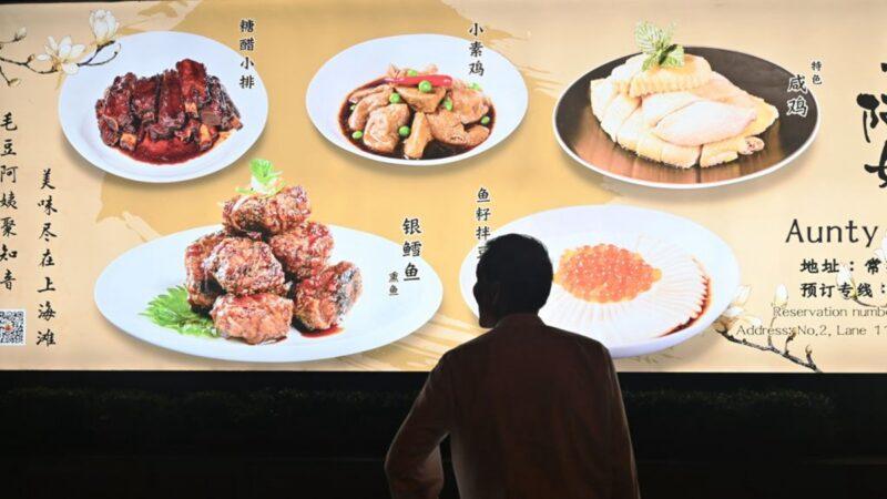 聽習近平的話 上海公務員吃「半份菜」、豆渣餅