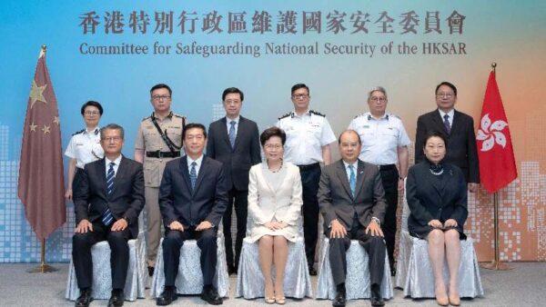 中港11高官被列美SDN名单:等同与国际市场隔绝