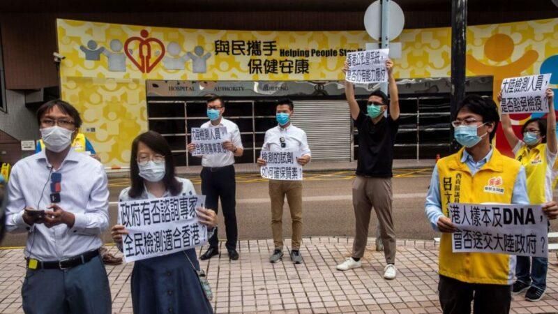 """香港防疫""""中共化""""?未确诊女被误送方舱医院"""