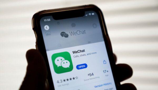 美國將禁微信交易 司法部澄清不懲罰用戶